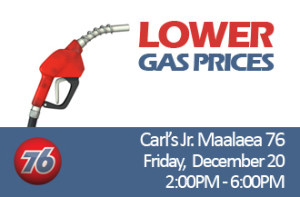 ad_in_store_promo_lower_gas_prices