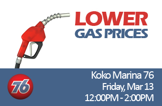 Lower Gas Prices at Koko Marina 76